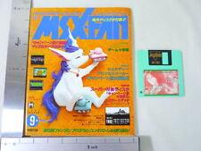 MSX FAN + DISK 1992/9 Book Magazine RARE Retro ASCII