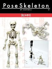 """Re-ment Pose Skeleton """"Human 01"""""""