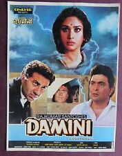 Press Book Indian Movie promotional Song book Pictorial  Damini - Lightning 1993