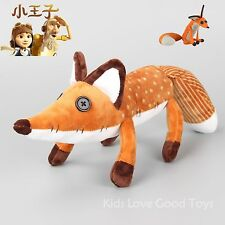 Lovely Movie The little Prince Le Petit Prince Fox Plush Doll Puppet Toy 16''