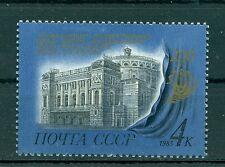 Russie - USSR 1983 - Michel n. 5272 - Théâtre Mariinsky **