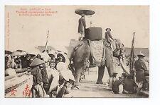 INDOCHINE ANNAM Hué ELEPHANT contenant la foule pendant les fetes NB N° 3561
