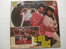 Two Town Rowdy Tamil  LP Record Bollywood India-1293
