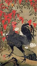 Japanese Art Print: Black Rooster (green background) - Fine Art Reproduction
