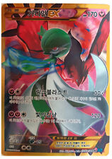 "Pokemon cards XY ""Gardevoir EX Full Art"" / Korean Ver / Mint"