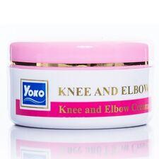 [YOKO] Knee and Elbow Whitening and Moisturizing Cream 50g NEW