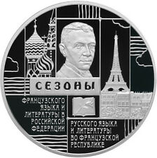 3 Rubel rouble Frankreich Literature French France Silber Russland 2012 russia