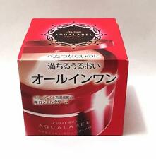 New Shiseido Japan AquaLabel Moist 5-in-1 Collagen GL Gel Cream From Japan