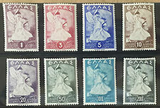 Greece #459-466 - Set of mint singles NH VF
