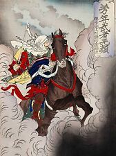CULTURAL JAPAN ABSTRACT CHIKANOBU SAMURAI HORSE POSTER ART PRINT PICTURE BB682A