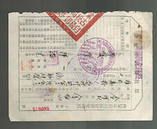 China Mongolia Revenue Receipt cover