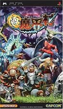 Used PSP Goku Makaimura Ultimate Ghosts'n Goblins Import Japan