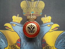 "IMPERIAL RUSSIAN ""INSIGNIA OF THE ORDER OF ST. ANNA"" TO THE GENTILES 1844 COPY#2"