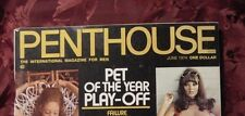 PENTHOUSE June 1974 Pet Playoff Muhammad Ali Alicia Justin Harrison E. Salisbury