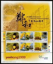 China Hong Kong 2005 Mini S/S 600th Zheng He's Maritime stamps