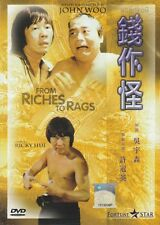 From Riches to Rags (1980) English Sub_  H.K Movie _ DVD Collection _ Ricky Hui