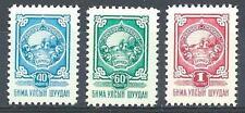 Mongolia 1956 Sc# 131-33 Arms of Mongolia Horse MNH CV $21