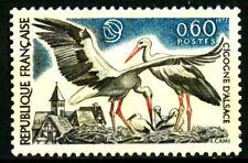 France 1973 Yvert n° 1755 neuf ** 1er choix