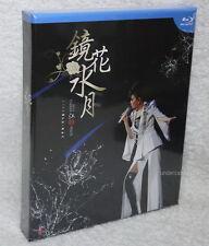 Jody Chiang 2013 Concert Live Taiwan Blu-ray Disc (BD) Karaoke