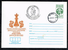 Bulgaria Chess Festival Varna cover 1983 FDC