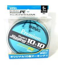 Varivas P.E Line New Avani Jigging Premium 10 x 10 200m P.E 1 16.4lb (8439)