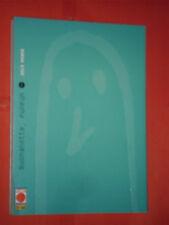 BUONANOTTE PUNPUN N°2-1° edizione di INIO ASANO COLLECTION PANINI-nuovo esaurito
