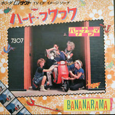 BANANARAMA HE'S GOT TACT -CD Single [2015 Remastered + Expanded] In A Bunch