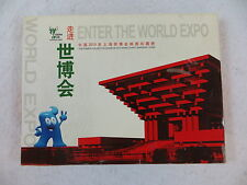 Enter The World Expo THE STAMPS COLLECTION ALBUM OF 2010 SHANGHAI CHINA
