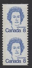 CANADA STAMP #604 IMPERF PAIR ---  8c QUEEN COIL - MINT