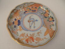 Antique IMARI Meiji Period Japanese Porcelain Plate