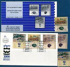 ISRAEL 1995 JERUSALEM 3000 STAMPS MNH + FDC + POSTAL SERVICE BULLETIN