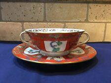 Herend Red Dynasty (G) SIANG ROUGE GÖDÖLLÖ -Soup Cup & Saucer Set