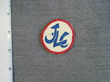 1950's U. S.  Army Japan Log Command from NS Myers Library, removed from uniform