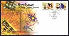 1996 Malaysia 14th Conference Asia Pacific Accountants 2v Stamps FDC (KL Cachet)