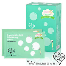 [MY SCHEMING] L-Ascorbic Acid Whitening Facial Mask 10pcs NEW