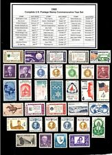 1960 COMPLETE YEAR SET OF VINTAGE MINT, NEVER HINGED, U.S. POSTAGE STAMPS