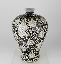 China antique Blue&white enamels relief peony meiping vase2 childrenQing late19C