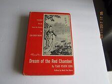 Dream of the Red Chamber by Tsao Hsueh Chin 1958 HC/DJ