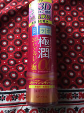 Hada Labo Retinol 3D Lifting & Firming Lotion 170ml + 12 maschere in cotone