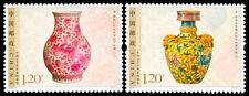 China Stamp 2009-7 China 2009 World Stamp Exhibition MNH