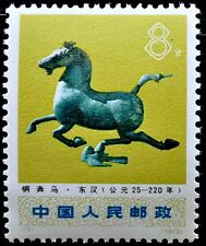 "Authentic China PRC SC#1136 Extremely Rare Color Error Stamp with ""CERTIFICATE"""