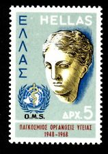 Greece - 1968 20 years WHO Mi. 995 MNH