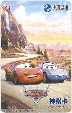 Phone Card: China Satcom - Disney-Pixar Cars: McQueen & Sally (New/Sld)