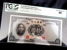 Very old Chinese note. CHINA REPUBLIC BANK 1936 10 YUAN PCGS # 40 / Rare