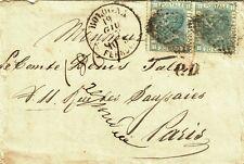 Z7233-REGNO, VITTORIO EMANUELE II, 20 +20 CENT. DA BOLOGNA A PARIGI, 1867