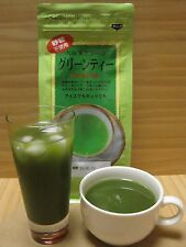 Japanese Powdered Green Tea 200g Non-Sugar Matcha Beverage Matcha Latte Hot&Cold