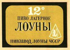 ETICHETTA - Louny 12° - CARATTERI CIRILLICI, VEDI IMMAGINE -   N.124