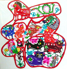 CHINESE FOLK ART COLOR PAPER-CUT -- 12 Animal Years in 'Good Fortune' Character