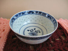 Vintage Chinese Blue & White Porcelain Rice Grain Pattern Bowl Kangxi nian zhi