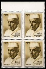 BHUTAN 1989-J.L. Nehru-Block of 4-MNH